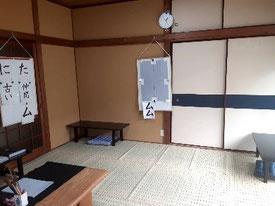 昭島教室の様子