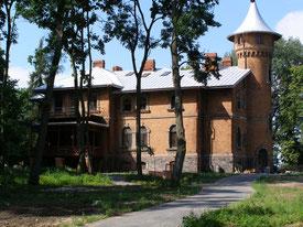 """Pflegeheim """"Słoneczny Park"""""""