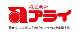 株式会社アライのロゴ