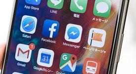 【おすすめ9選】格安SIMで家族の携帯代を年間20万円も節約!