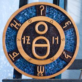 Фамильный знак, заказ, резьба, выжигание, мозаика, 34 см., 2012