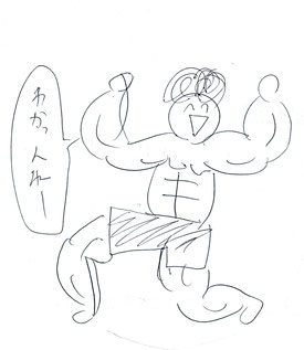 静岡市駿河区 勉強方法学習塾    「わかっんねー」発音がイタリア語風❓ 小学生の生徒さん👩が問題にギブしたときに、思わず用紙に、あっと言う間に「速記」した絵です。
