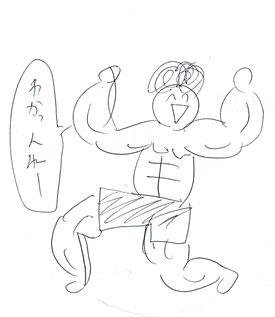 静岡市駿河区 勉強方法学習塾    「わかっんねー」発音がイタリア風❓ 小学生の生徒さん👩が問題にギブしたときに、思わず用紙に、あっと言う間に「速記」した絵です。