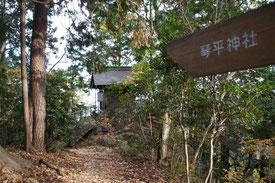 14:30 琴平神社到着。神社を見るとだいぶ人里に近づいた感じもしますが、辺りはまだまだ山です。