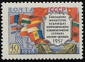Konferenz Postminister Falsche Flagge CSSR