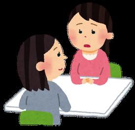 津島市、愛西市、弥富市、稲沢市、名古屋市の離婚相談はいとう司法書士事務所まで