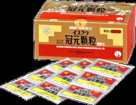 冠元顆粒|第2類医薬品(イスクラ産業株式会社)婦人科系疾患を改善する漢方薬