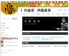 日本語ページのトップ