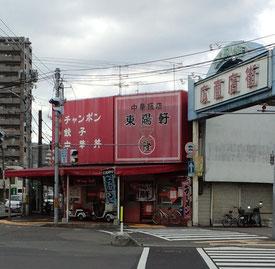 【広交差点の店舗】