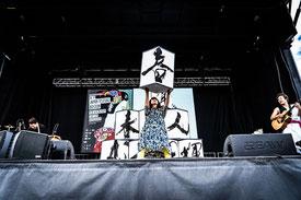 渡部裕子 書道 hirokowatanabe ボストン日本祭り