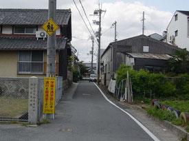 通学路進入禁止