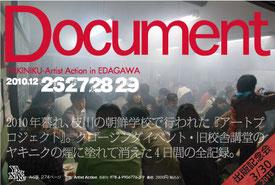 2013.3/30出版記念会案内ハガキ