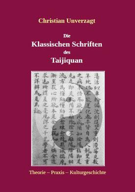 Taichi Klassiker - Schriften des Tai Chi