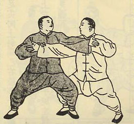 Taijiquan - Unterricht - Taichi - Tai Chi