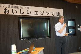 まずは武田副町長が開会ご挨拶