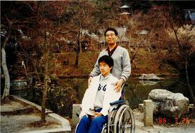 ▲高校時代の父とのツーショット写真