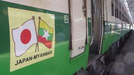 Bild: Foto der Circle Line von Yangon in Myanmar