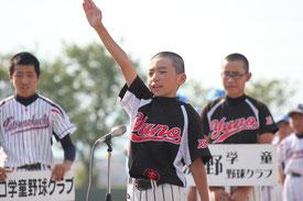 湯野学童野球クラブ 主将 東出 大輝 選手