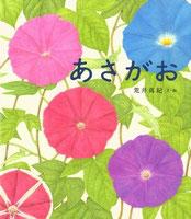 おもちのかみさま 札幌在住の絵本作家:かとうまふみ