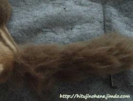 羊毛フェルト 植毛方法