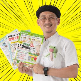 キタデザイン kitadesign  代表・まんが販促のプロ:北出 吉和プロフィール写真