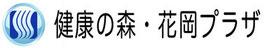 入湯料350円
