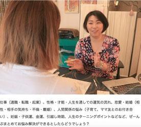 ふくやまつーしん記事2018.7.1