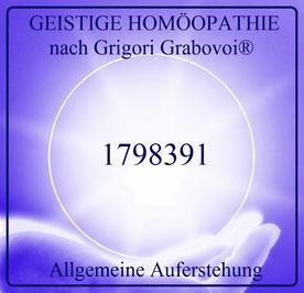 Allgemeine Auferstehung, GEISTIGE HOMÖOPATHIE nach Grigori Grabovoi®, Sphäre