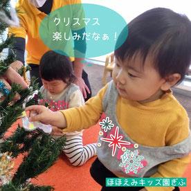 クリスマスツリーの飾りつけです。ちょっと難しいかなと思っていましたが、上手に飾りつけができました!