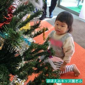 きれいなクリスマスツリーに見とれているお友だち。