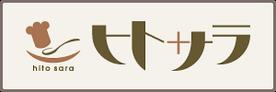 「すきゅーあ」の「ヒトサラ」