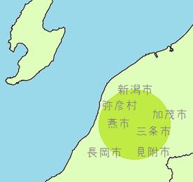 新潟県央地区、燕三条