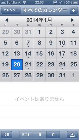 以前のカレンダー