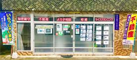 株式会社 松井コンサルタント 店舗写真