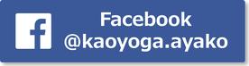 佐々野綾子Facebook