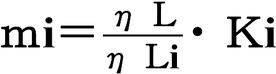 効率(ηLi)が0.85より著しく小さい機器の場合 負荷出力合計 自家発電設備 算出式