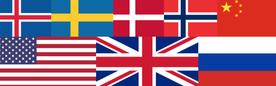 Elbphilharmonie tour in english
