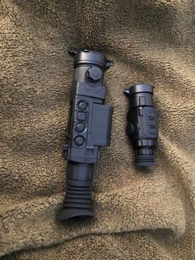 Vergleich Zielgerät Pulsar Trail XQ50 und Xeye CL42