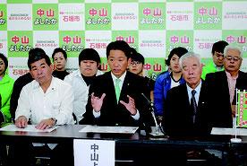 石垣市長選へ向けた政策を発表する中山氏(中央)=19日、後援会事務所