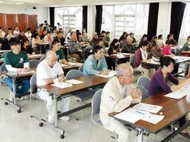 関係者70人が来場した衛生講習会=県八重山合同庁舎