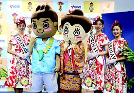 新キャラクター「マハ朗くん」(写真左から2人目)と「マハエちゃん」(写真中央)とミス沖縄の3人=10日午後、那覇市内
