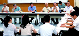 最終回となる第4回石垣市総合計画審議会が開かれた=25日、石垣市総合福祉センター