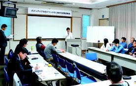 パインのブランド化で生産者や関係者が意見交換=2月28日午後、大濱信泉記念館