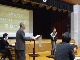 智頭町「日本1/0村おこし運動」活動発表会。中澤会長司会のもと、町内6地区の地区振興協議会が1年間の取り組みを発表しました。