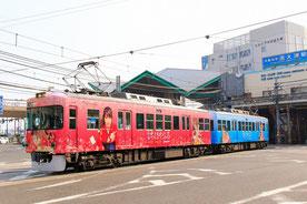 「ちはやふる」電車と浜大津駅