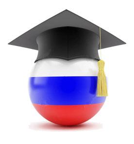 ロシア語世界共通試験