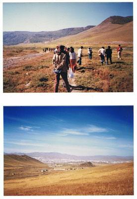 ボグドハン北山麓 写真上は1984年9月、寮仲間と登ったとき。下は1986年9月、中腹から市街地を見下ろす