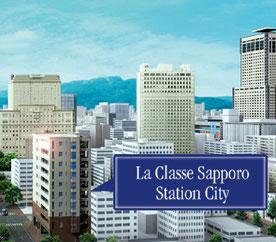 中央区北2条東2-1-22・ラクラッセ札幌ステーションシティ・分譲マンション・賃貸ギャラリー