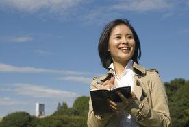 英語教室 こども 中学生 福岡 西区 早良区 英検 外資系 転職 就職 就活 インター 英語面接対策レッスン ZOOM オンライン英会話