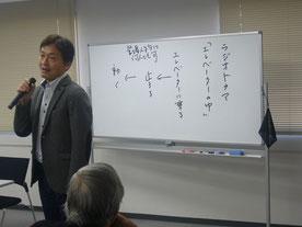 脚本家・北阪昌人さん